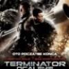 Terminator: Ocalenie (Terminator Salvation)